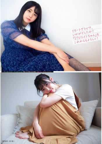 Miu Shitao Miu Shitao, Yumiko Takino Yumiko Takino, Flash Special Gravure BEST July 25, 2020 Special Issue